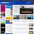 mehrnews.com