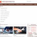 mfc-list.info