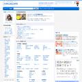 milkcafe.net