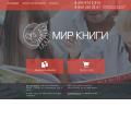 mirknigi.ru
