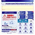 mizuhobank.co.jp