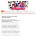 molodezhka3.info