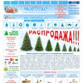 morozko-shop.ru