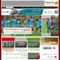 mouloudia.org
