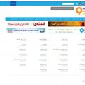 mp3quran.net
