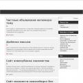 my-hdv.ru