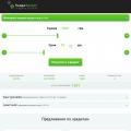 nadra.com.ua
