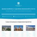 nemix.ru