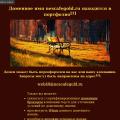 nescafegold.ru