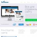 nethouse.ua