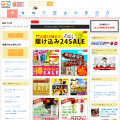netprice.co.jp