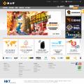 netvigator.com