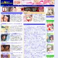 new-akiba.com