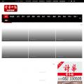 news.seehua.com