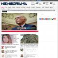 newsorama.gr