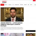 newstoday.net.ua