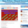 nikzemlyanov.ru