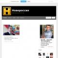 novorosinform.mirtesen.ru