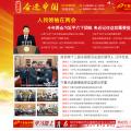 nxnews.net