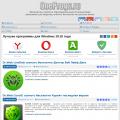 oneprogs.ru