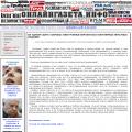 onlinegazeta.info