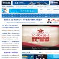 onlineoffline.com.cn