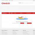 ositcl.en.china.cn