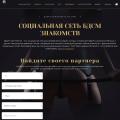 painart.ru