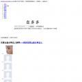 panduoduo.net