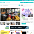 pingle.com.tw