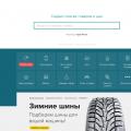 price.ru