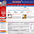 proxima.com.ua