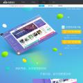 qianqian.com