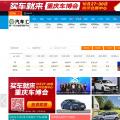 qichehui.com.cn