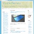 rbmen.blogspot.jp