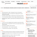 riasv.ru