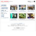 ric-gr.co.jp