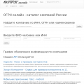 rus.company