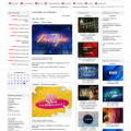 russiantvonline.com