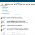 rybalku.ru