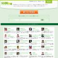 seiko.blog.tennis365.net