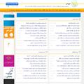 shahrekhabar.com