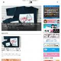 shoppersplus.jp