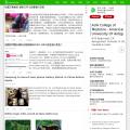 shulou.com