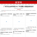 sinmeng.com