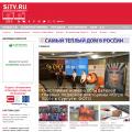 sitv.ru