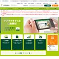 smbc.co.jp
