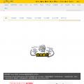 sogi.com.tw