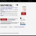 southwc.ru