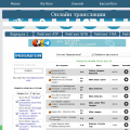 sport-stream.ru